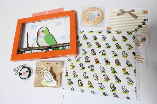 ことり万博の戦利品・購入した鳥グッズ