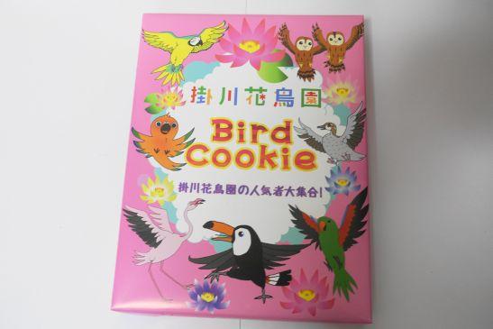 掛川花鳥園のおみやげ「Bird Cookie」
