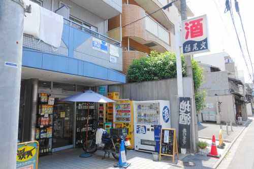京都・四条の鳥カフェ「Lovebird Cafe CHERRY」の行き方