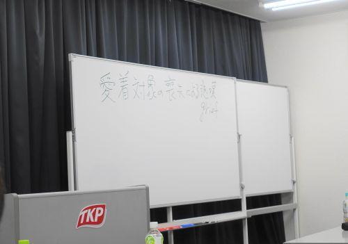 20171106_inko_001
