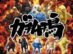 ガチムチ鳥2が2019年3月中旬に発売!人気の鳥ガチャの続編にはヒヨコも新登場