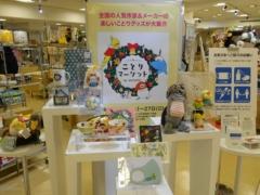 ことりマーケットinShibuyaが、2020年12月22日から12月27日まで西武渋谷A館にて開催!鳥グッズに加え、むぎゅっ鳥の先行発売も