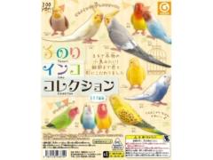 2020年最後の発売となる鳥ガチャ・手のりインココレクションは12月23日発売!再販ながらオカメインコが1種追加