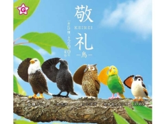 鳥ガチャ「敬礼鳥」が2021年5月に発売!セキセイインコやフクロウ(ミミズク)、ハクトウワシ、カラス、スズメたちの敬礼ポーズが楽しめる!
